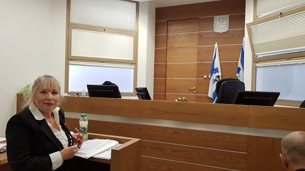 פנינה אריאלי - מכון לגרפולוגיה משפטית