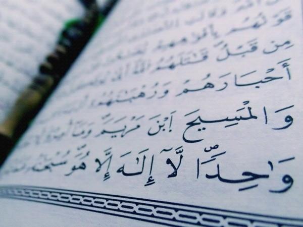 מסמכים בשפה ערבית - פנינה אריאלי - מכון לגרפולוגיה משפטית